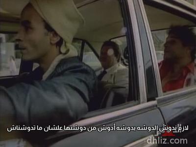 ميم من فيلم الكيف -    لازم ندوش الدوشه بدوشه أدوش من دوشتها علشان ما تدوشناش