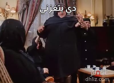 ميم من فيلم الناظر صلاح الدين - دي بتغزني
