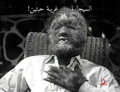 ميم من فيلم حرام عليك - السيجارة دي غريبة حبتين!
