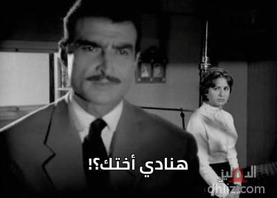 كوميك فيلم ابو علي اضربي اضربي