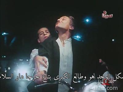 ميم من فيلم الكيت كات -  شكل الوحد هو وطالع الكبرى بتاع جرجا دار السلام