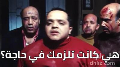 -  هي كانت تلزمك في حاجة؟