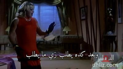 - وبعد كده يطلب زي ما يطلب