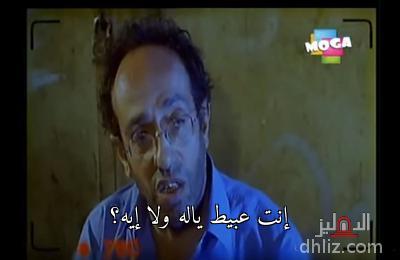 - إنت عبيط ياله ولا إيه؟