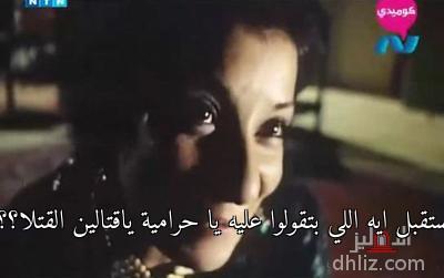- مستقبل ايه اللي بتقولوا عليه يا حرامية ياقتالين القتلا؟؟..