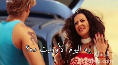 - إيه اليوم الأومليت ده؟