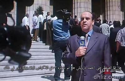 - هل تم الضغط على احمد درويش هل تم شراؤه ؟ هل للاكياس البلاستيك دور في ذلك