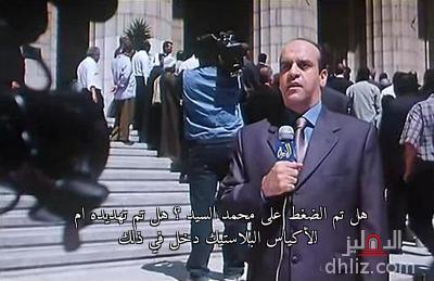 - هل تم الضغط على محمد السيد ؟ هل تم تهديده ام  للأكياس البلاستيك دخل في ذلك