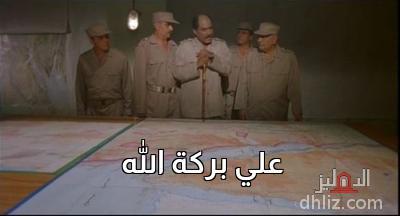 ميم من فيلم أيام السادات -    علي بركة الله