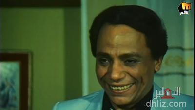 ميم من فيلم عصابة حمادة وتوتو -