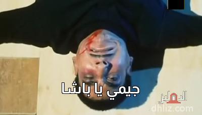 ميم من فيلم 55 إسعاف -    جيمي يا باشا