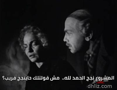 - المشروع نجح الحمد لله..  مش قولتلك حاينجح قريب؟