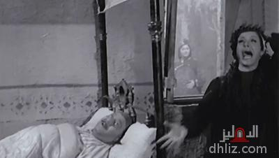 ميم من فيلم الزوجة الثانية -