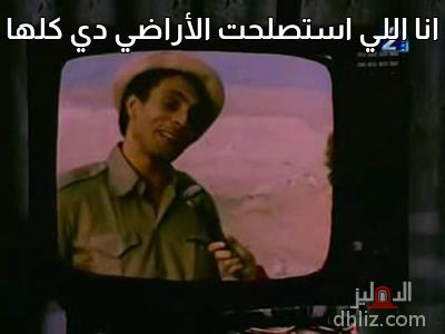 ميم من فيلم علي بيه مظهر و40 حرامي - انا اللي استصلحت الأراضي دي كلها