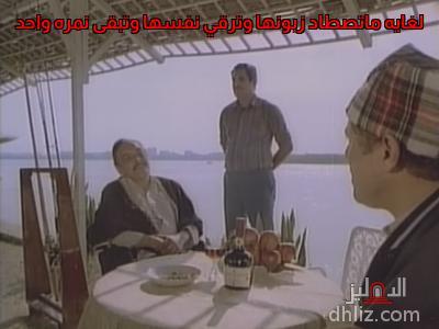 ميم من فيلم الكيف - لغايه ماتصطاد زبونها وترقي نفسها وتبقى نمره واحد