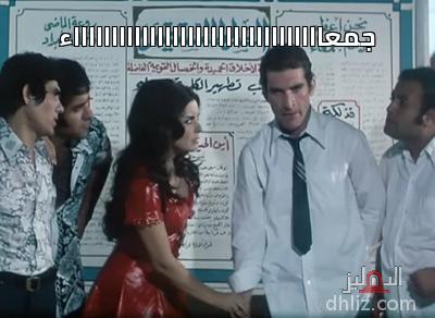 ميم من فيلم خلي بالك من زوزو - جمعاااااااااااااااااااااااااااااااااء