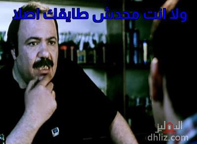ميم من فيلم غبي منه فيه - ولا انت محدش طايقك اصلا