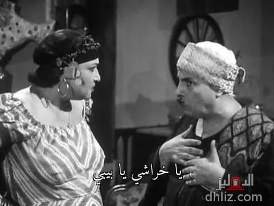 ميم من فيلم ابن حميدو -  يا خراشي يا بيبي