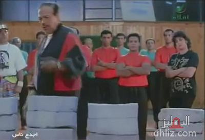 ميم من فيلم أجدع ناس -