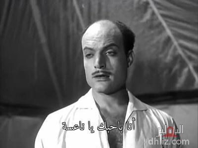 ميم من فيلم ابن حميدو -  أنا باحبك يا ناعسة