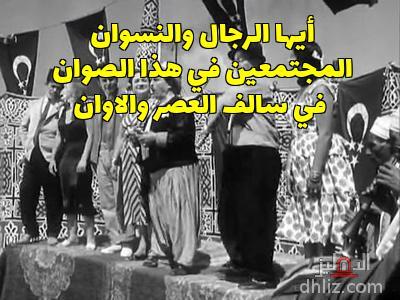 ميم من فيلم ابن حميدو - أيها الرجال والنسوان  المجتمعين في هذا الصوان  في سالف العصر والاوان