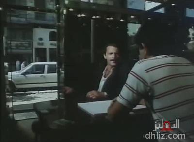 ميم من فيلم فارس المدينة -