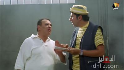 ميم من فيلم السيد أبو العربي وصل -