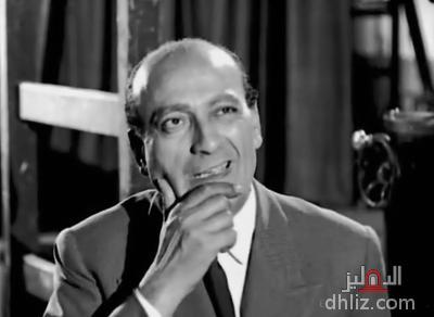 ميم من فيلم إسماعيل يس في الطيران -