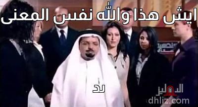 ميم من فيلم عندليب الدقي - ايش هذا والله نفس المعنى   ىد