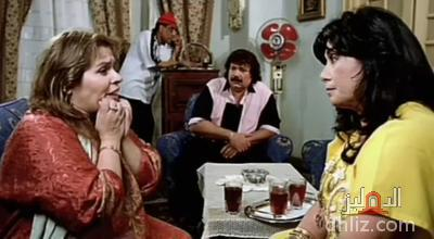 ميم من فيلم حاحا وتفاحة -