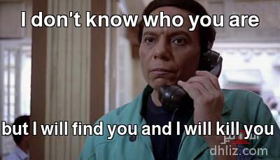 ميم من فيلم اللعب مع الكبار - I don't know who you are   but I will find you and I will kill you