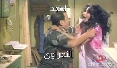 ميم من فيلم الرغبة - احمد   النمراوى