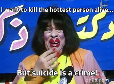 ميم من فيلم زكية زكريا في البرلمان - I want to kill the hottest person alive… But suicide is a crime!