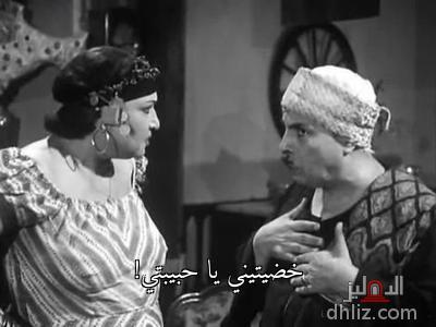 ميم من فيلم ابن حميدو -  خضيتيني يا حبيبتي!