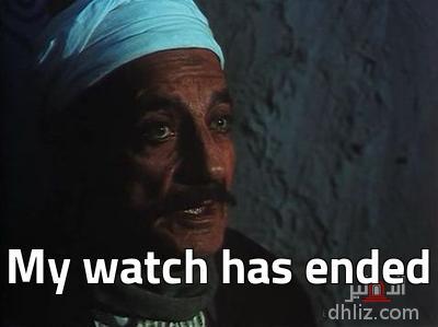 ميم من فيلم الأرض -  My watch has ended