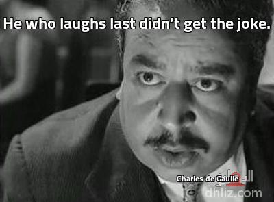 ميم من فيلم حب إلى الأبد - He who laughs last didn't get the joke.                                                                      Charles