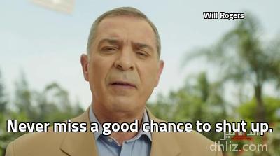 ميم من فيلم قط وفار -                                                                                 Will Rogers Never miss a good chance to