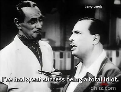 ميم من فيلم حرام عليك -                                                                           Jerry Lewis I've had great success being a