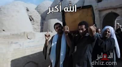 ميم من فيلم دكان شحاتة - الله أكبر