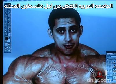 ميم من فيلم شورت وفانلة وكاب - الجامعه العربيه تنتفض من اجل فلسطين المحتله