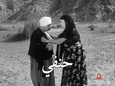 ميم من فيلم ابن حميدو -    حنفي