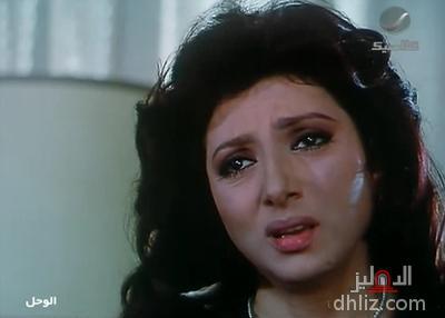 ميم من فيلم الوحل -