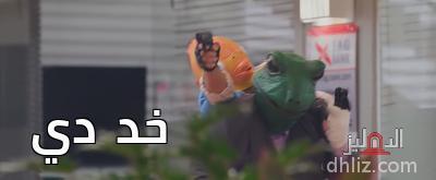 ميم من فيلم بنك الحظ -                           خد  دي