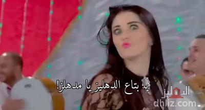 ميم من فيلم سالم أبو أخته -  يا بتاع الدهليز يا مدهلز!