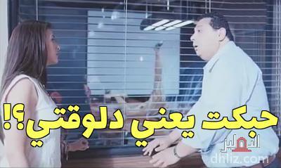 ميم من فيلم لا تراجُع ولا استسلام (القبضة الدامية) -    حبكت يعني دلوقتي؟!